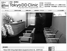1311_hospital_01_r.jpg