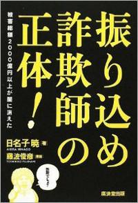 1311_houchi_book.jpg