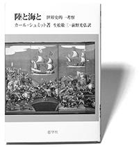 1311_kayano_01.jpg