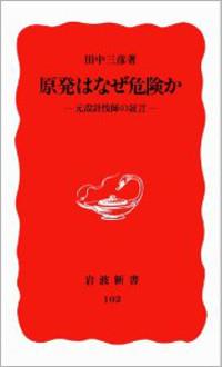 1311_marugeki_book.jpg