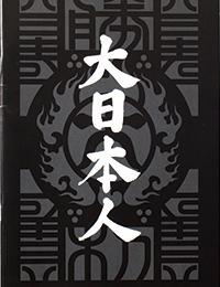1311_matsumoto_02.jpg