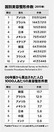 1312_2toku_02.jpg