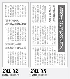 1312_datsuryoku_01.jpeg
