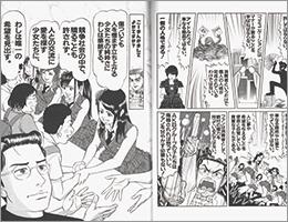 1312_kobayashi_02.jpg