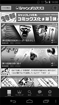 1312_net_04.jpg