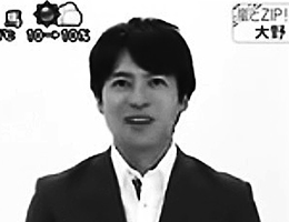 1401_2toku_meikan_23.jpg