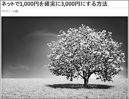 1401_NN2_03.jpg