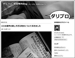 1401_NN2_04.jpg