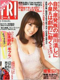 1401_misugi8.jpg