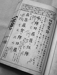 1401_music_01.jpg