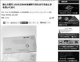1402_NN2_05.jpg