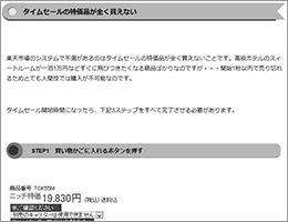1402_NN2_06.jpg