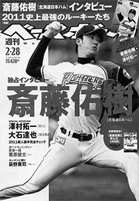 1402_baseball_03.jpg