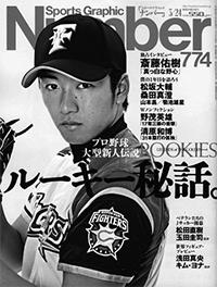 1402_baseball_04.jpg