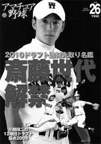 1402_baseball_05.jpg