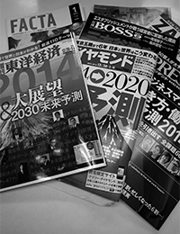 1402_business_01.jpg