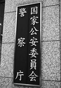 1402_gang_1.jpg