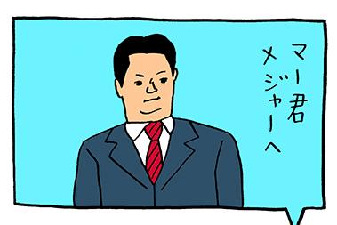 1402_hanakuma_1.jpg