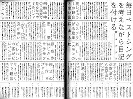 1402_minicomi_1.jpg