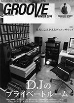 1402_music_7.jpg