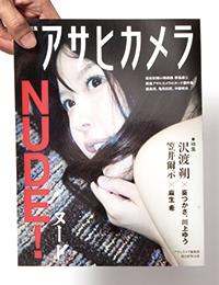 1402_wide_4.jpg
