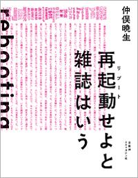 1402_zasshi.jpg