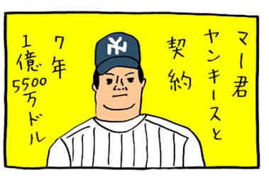 1403_hanakuma_1.jpg