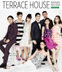 1403_terracehouse.jpg