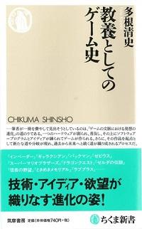 1404_gemeshi.jpg