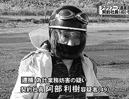 1404_houchi_01.jpg