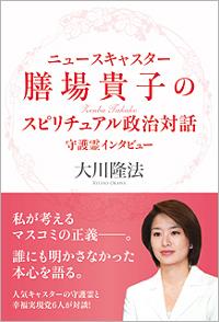1404_zenba_az.jpg