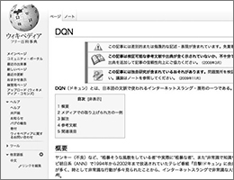 1405_2ch_04.jpg