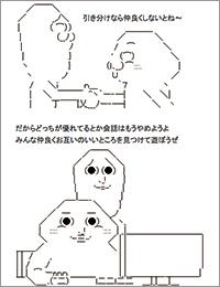 1405_Webmaster_01.jpg