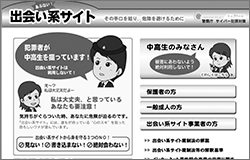 1405_cyber_04.jpg