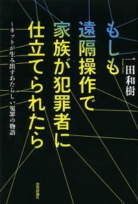 1405_enkaku_01.jpg