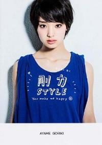 1405_goriki_01.jpg