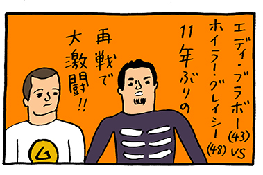 1405_hanakuma_1.jpg