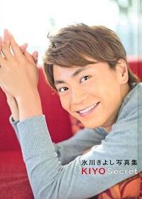1405_kiyoshi_01.jpg