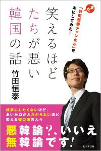 1405_takeda_01.jpg