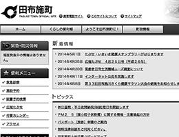 1406_archive_10.jpg