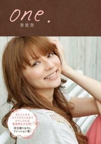1406_az_karina.jpg