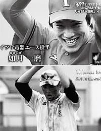 1406_baseball_07.jpg