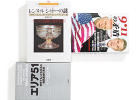 1406_book_02.jpg