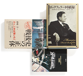 1406_book_04.jpg