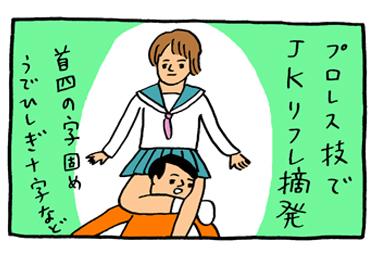 1406_hanakuma_1.jpg