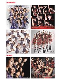 1406_musume_05.jpg