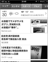 1406_sasaki_01.jpg