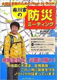 1407_az_fukawa.jpg