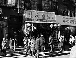 1407_china_02.jpg