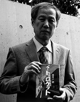 1407_ikeido_09.jpg